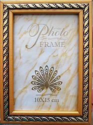 Рамка дерев'яна 10х15 золотиста
