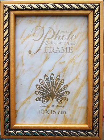 Рамка деревянная  10х15 золотистая, фото 2