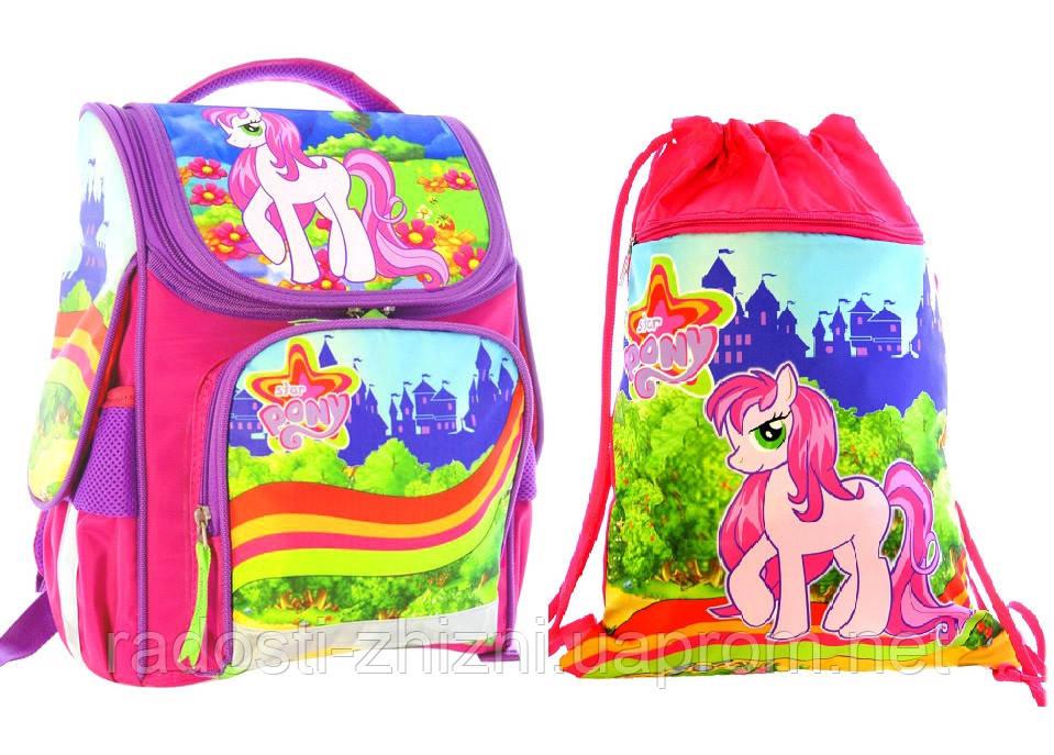 """Ранец школьный,и сумка для сменки """"Пони"""" Vombato"""