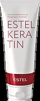 Кератиновая маска для волос ESTEL KERATIN, 250 мл.