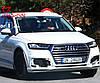 Audi представит свой новый флагманский кроссовер в конце 2017 года