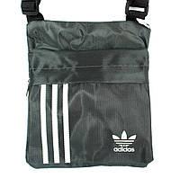 Спортивна зручна сумка Adidas сіра (074)