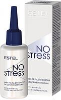 Аква-гель для снятия раздражения с кожи No Stress ESTEL, 30 мл.