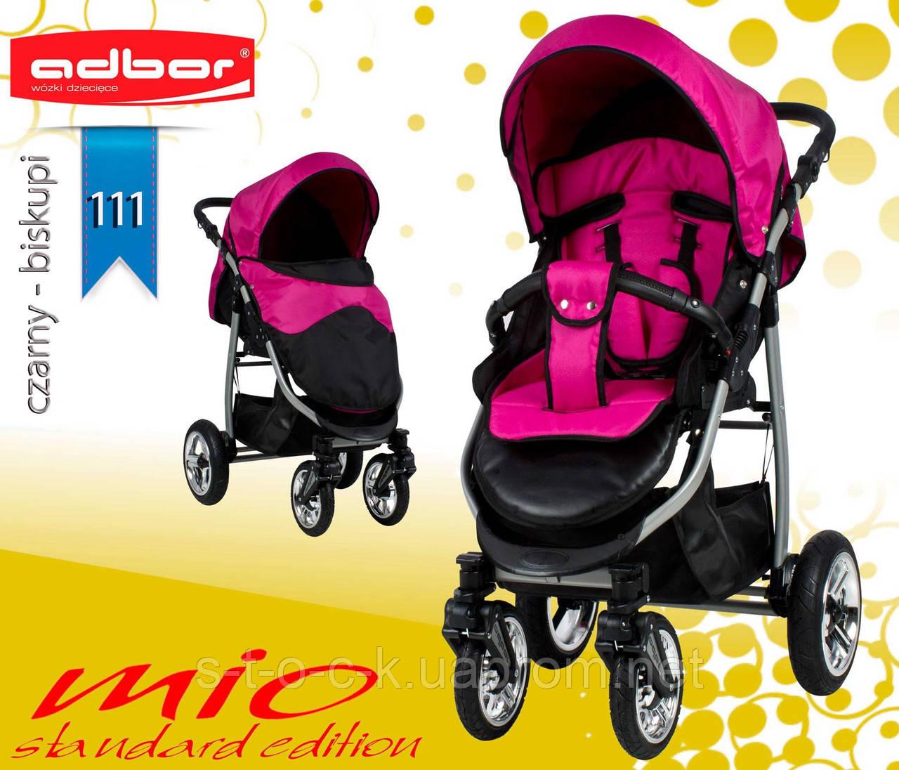 Adbor MIО special edition прогулочная коляска с надувными колёсами. Цвет:малиновая