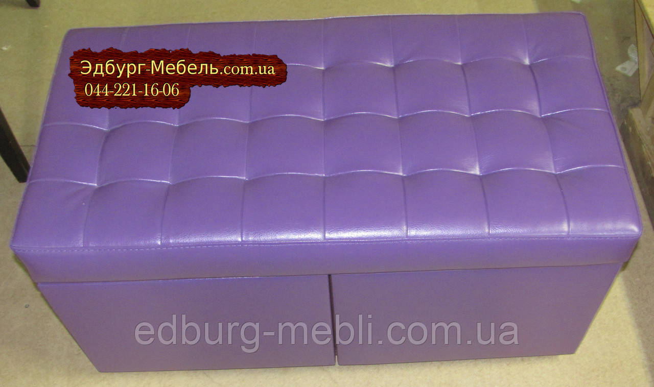 Фиолетовый пуф с полками 400х800х H 420мм
