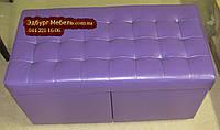 Фиолетовый пуф с полками 400х800х H 420мм, фото 1