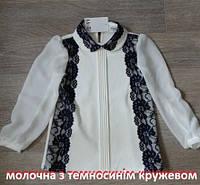 Блуза для девочки с длинным рукавом, молочная ткань из темно синим кружевом, MEVIS (Мевис), Украина 122-146, фото 1