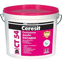 СТ 54 (СТ 54) Ceresit фасадная краска силикатная (база) 10 л