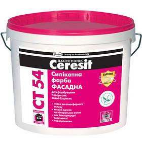Фасадная краска силикатная Ceresit 10 л белая СТ 54 SILICATE AERO
