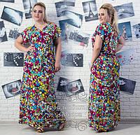 Женское длинное платье в пол Пазл