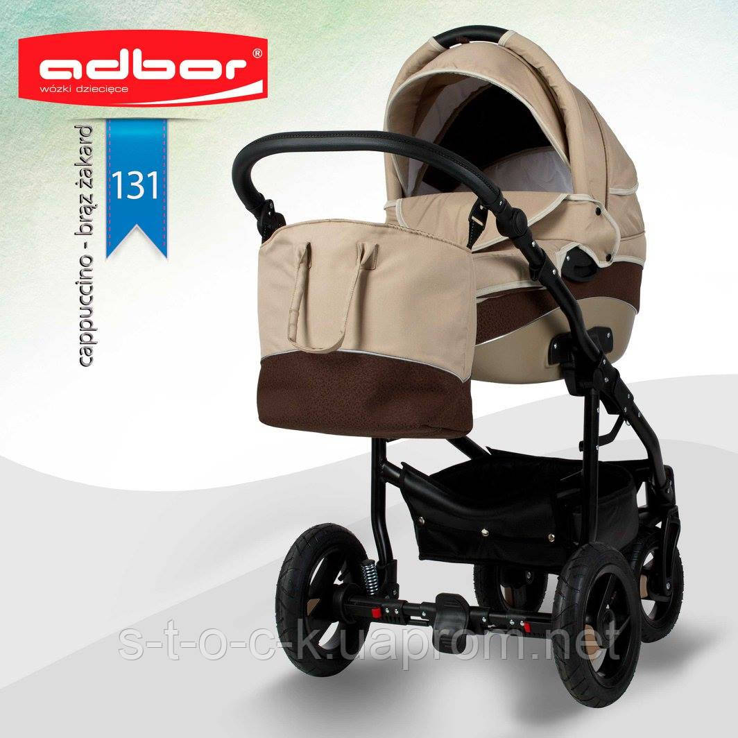 Adbor NEMO 3 в 1. Многофункциональная детская коляска на алюминиевой раме. Цвет:капучино