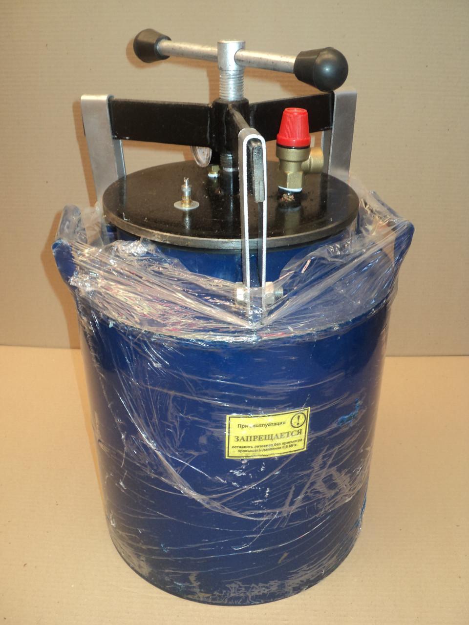 Автоклав электрический (цифровой) для домашнего консервирования на 8 литровых банок (горловина 215 мм)