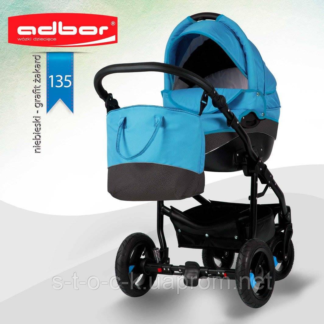 Adbor NEMO 3 в 1. Многофункциональная детская коляска на алюминиевой раме. Цвет:голубая