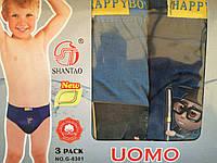 Детские плавки подросток 6-14 лет™Шантао, фото 1