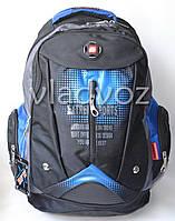 Школьный рюкзак для мальчиков extreme sports DFW чёрный