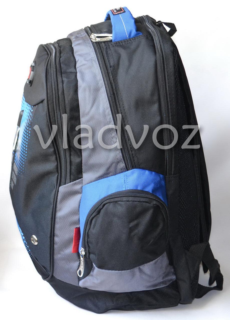 Школьный рюкзак extreme sports чёрный DFW вид с боку