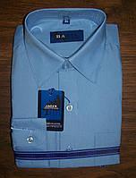 Рубашка школьная для мальчиков 116 Польша