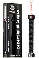 Электронный кальян е.сигарета - E-Hose Starbuzz (Shisha 5140) черный