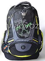 Школьный рюкзак для мальчиков sport DFW желтый с чёрным