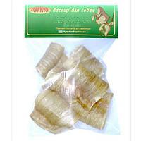 Трахея, натуральное сушеное лакомство для собак 200гр