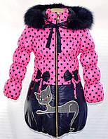 """Зимнее пальто """"Кошка"""" от производителя"""