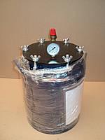 Автоклав для домашнего консервирования на 8 литровых банок (горловина 215 мм) усиленное крепление