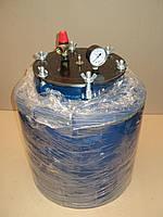 Автоклав для домашнего консервирования на 16 литровых банок (горловина 215 мм) усиленное крепление