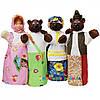 Кукольный театр Три медведя Чудисам В163