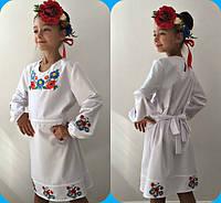 Сарафан Вышиванка крестиком ткань рубашка НОВИНКА !!!!