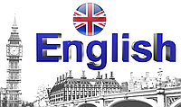 Английский язык для школьников, фото 1