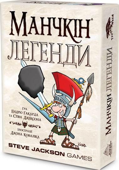 Настольная игра Манчкін Легенди (українською) (Легендарный манчкин)