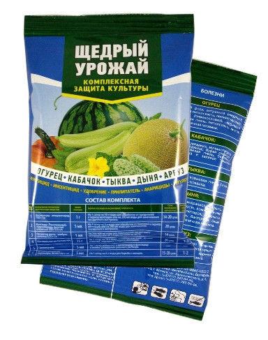 Щедрый урожай Огурец, кабачок, тыква, дыня, арбуз 6 в 1