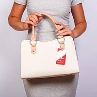 Кремовая фигурная сумка деловая женская каркасная