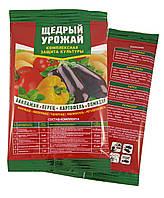 Щедрый урожай Баклажан Перец Картофель Помидор 5 в 1