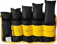 Обважнювачі набірні універсальні 2 шт 0,5 кг - 2,5 кг Newt