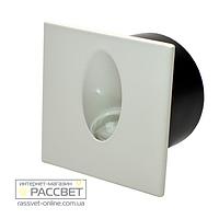 Врезной LED светильник ST-8071 SQ 4100К WH (белый) для подсветки ступеней, лестниц