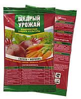 Щедрый урожай Свекла Морковь 6 в 1
