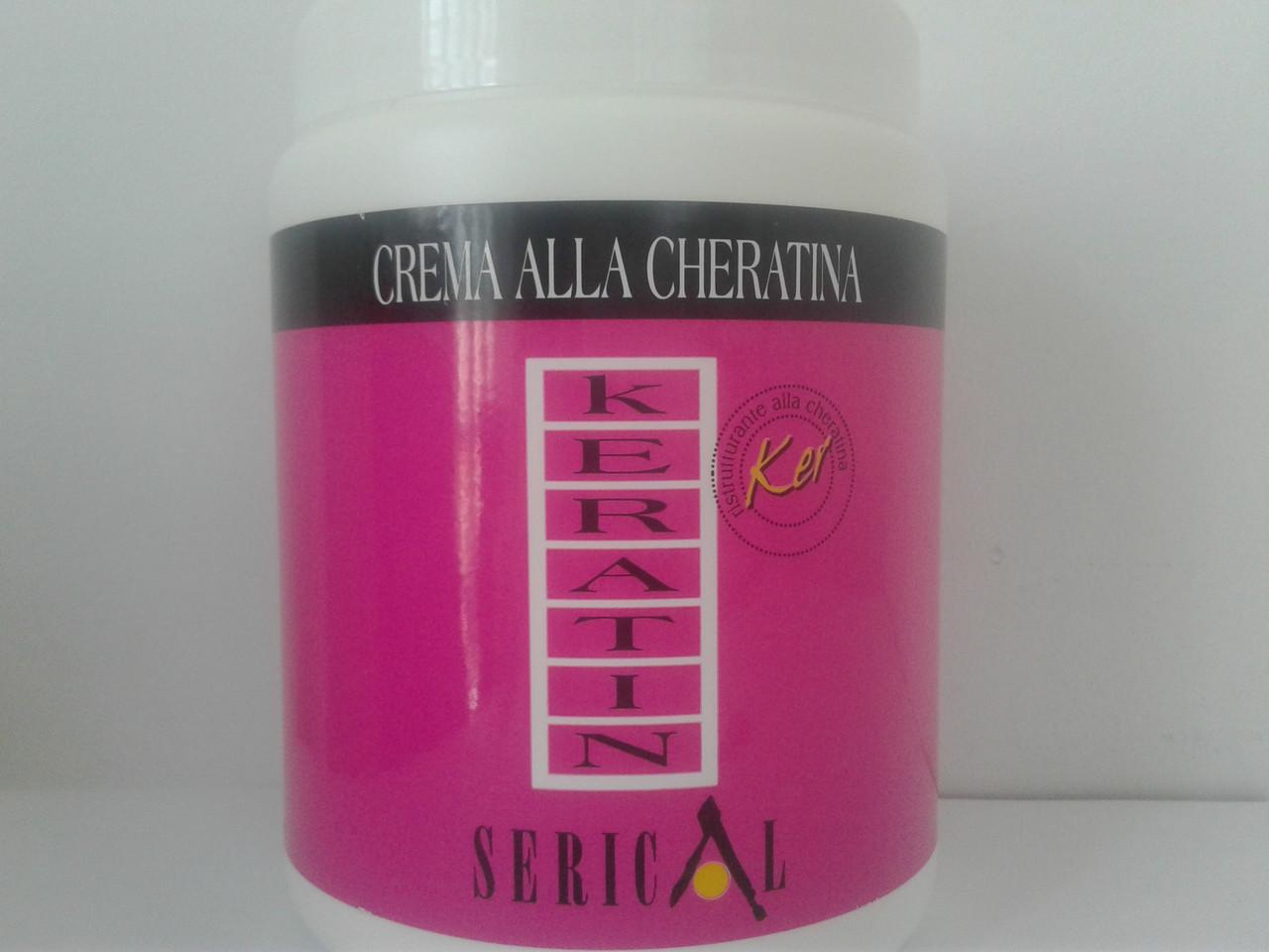 Крем - Маска для волос Serical Crema Alla Cheratina Keratin 1000 мл. Echosline (Италия)