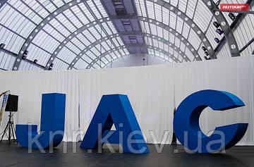 «Богдан» приостановил производство авто, чтобы начать сборку JAC
