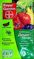 Децис Профи 1 г. Инсектицид