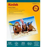 Бумага KODAK CAT5740-800
