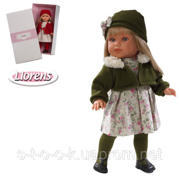 Кукла Llorens Лаура, 45 см Испания
