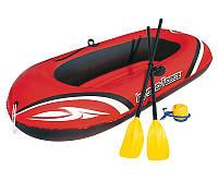 Надувная лодка с веслами и насосом Bestway 61062