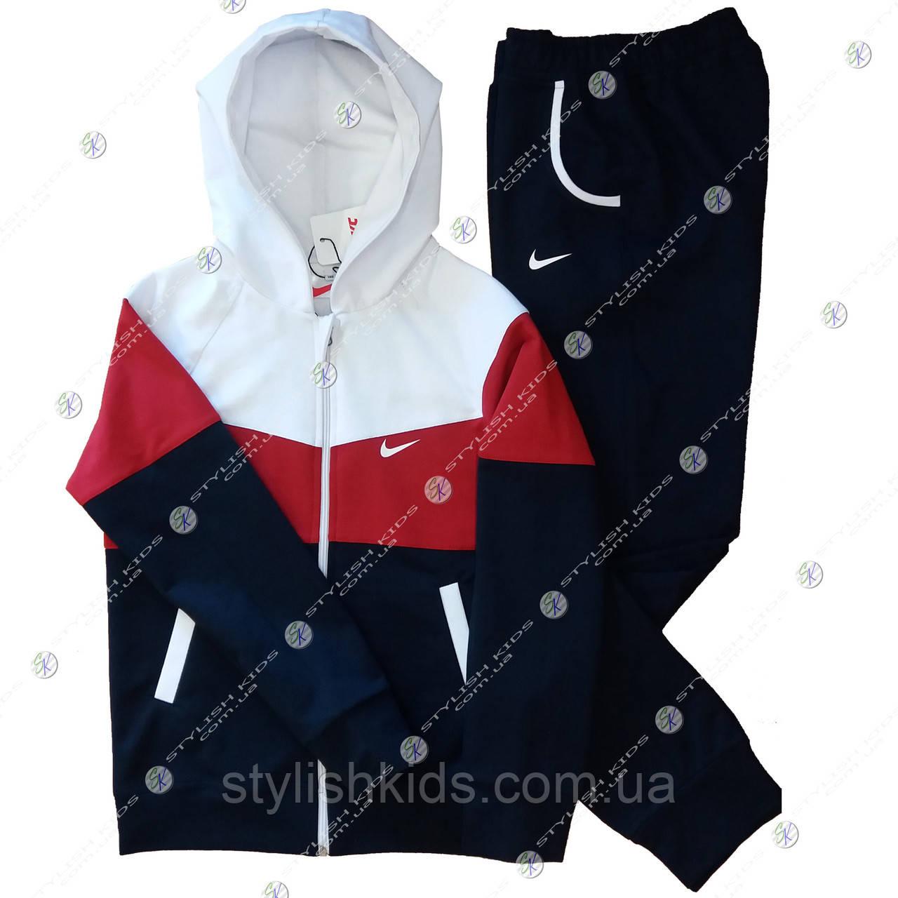 Купить спортивный костюм Nike 9 лет-16 лет на подростка в Украине.Спортивный  костюм для подростка мальчика. 8d9a1ff83df