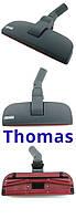 Щітка насадка Thomas для прибирання шерсті з килимів і підлоги (запчастини, аксесуари миючих і сухих пилососів Томас)