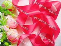 Лента атласная 5см оптом кораллово-розовая 33 метра