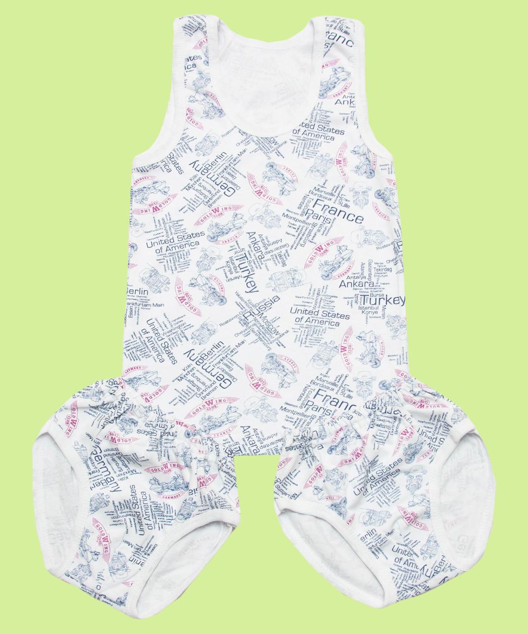 Комплект белья для мальчика тройка оптом, фото 1