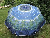 Зонт торговый пляжный c клапаном  2,5м дм 8 спиц