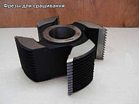 Фреза для сращивания древесины по ширине (на микрошип).