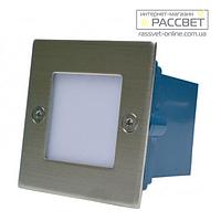 Врезной светодиодный светильник G03202 для подсветки ступенек, лестниц
